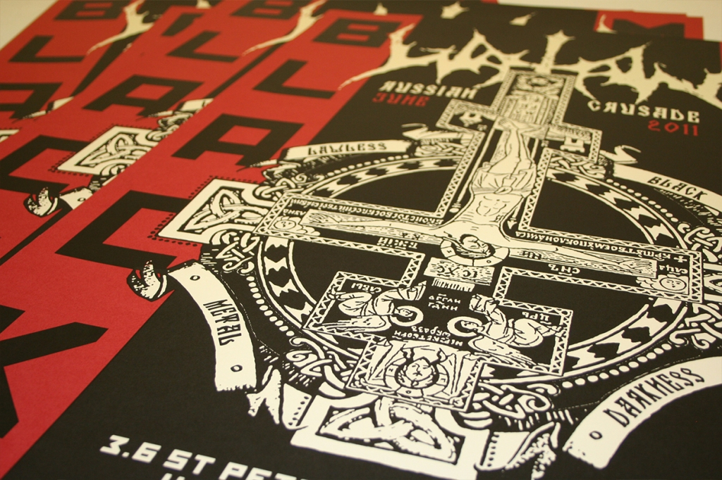0000754_part-9-of-10-of-the-watain-poster-series